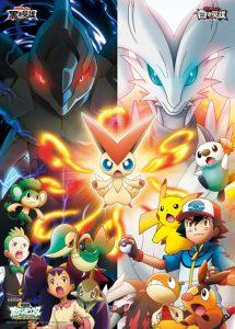 Affiche Pokémon 14 - Victini