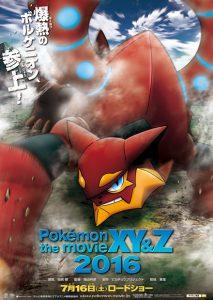 Affiche Pokémon 19 - Volcanion
