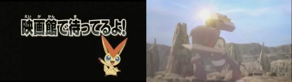 Teaser Pokemon The Movie 2011 & 2013