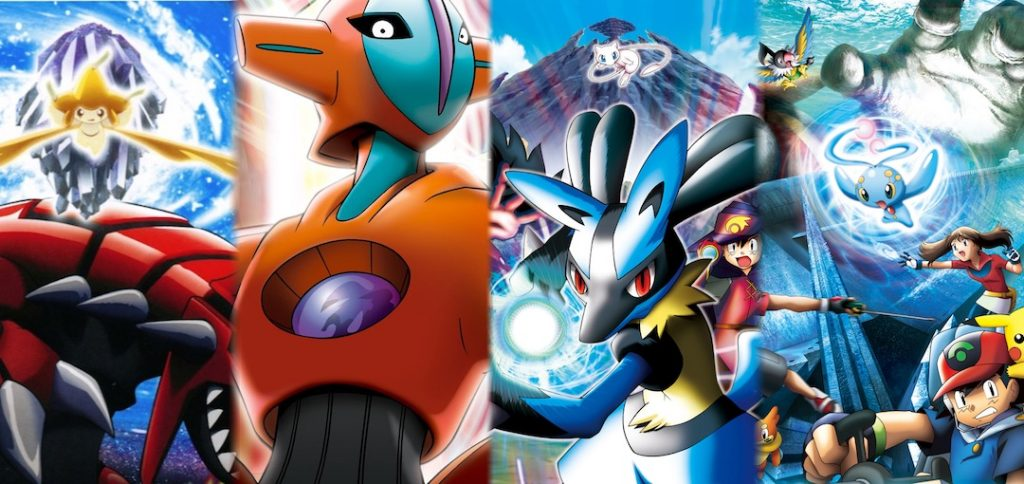 Artwork des films Pokémon 3G