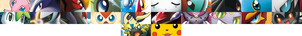 Bannière des Pokémon fabuleux