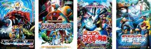 Affiches des films Pokémon 3G