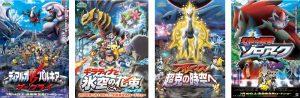 Affiches des films Pokémon 4G