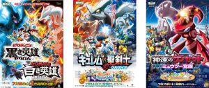 Affiches des films Pokémon 5G