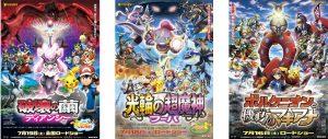 Affiches des films Pokémon 6G