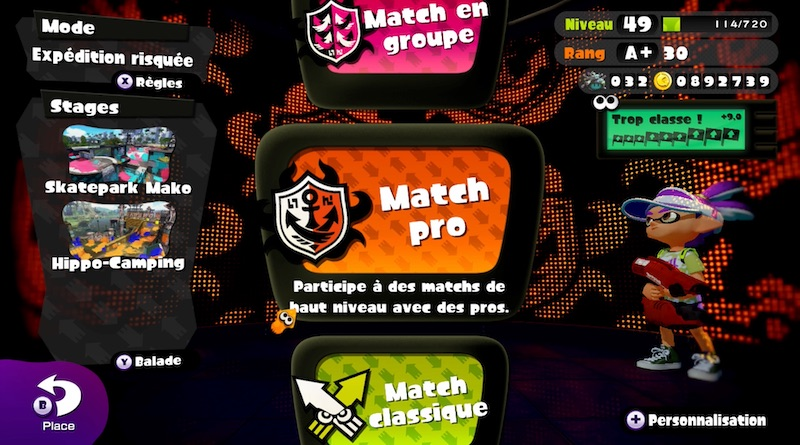 Lobby Splatoon