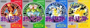 Jaquettes japonaises des jeux Pokémon 1G