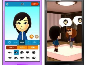 Capture de Miitomo