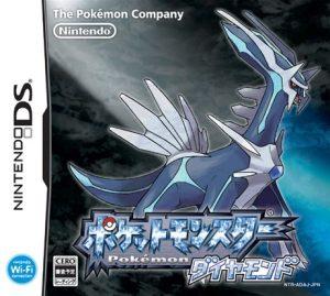 Pokémon Diamant