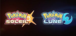 Logo Pokémon Soleil et Lune