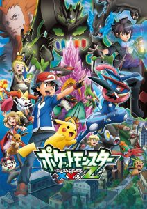 Poster Pokémon saison XY&Z