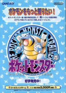 Flyer de Pokémon Bleu