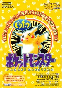 Flyer de Pokémon Jaune