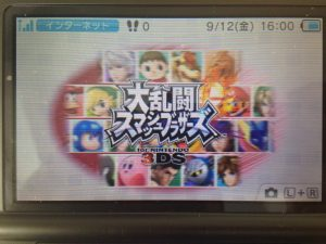 Ecran de démarrage - Smash Bros. for 3DS jap