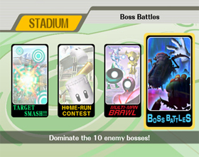 Le Stade - Super Smash Bros. Brawl