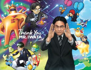 "Couverture du Nintendo Force Magazine ""Thank You Iwata"""