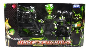 Figurines Zygarde Montcollé