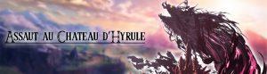 Phase III : le Château d'Hyrule