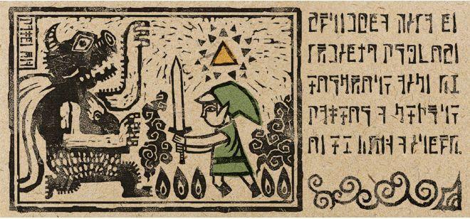 Intro de Zelda The Wind Waker