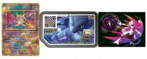 Carte de Mew Antique, Disque Ga-Olé de Mewtwo (M22) et Artwork Mewtwo - Distribution de Pokémon 22
