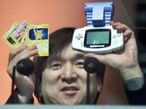 Annonce du Card e-Reader par Tsunekazu Ishihara au GBA Product Announcement Meeting