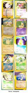 Cartes-e Pokémon du Nintendo Space World 2001